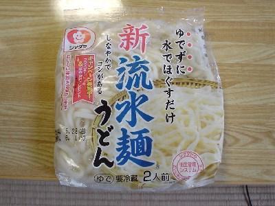 シマダヤ 新流水麺