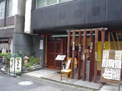 野らぼー(神保町)