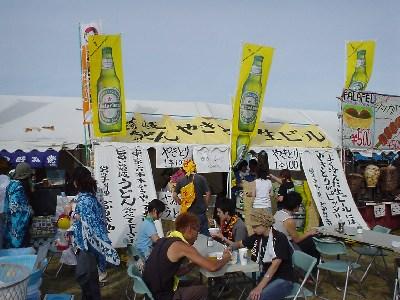 ライジングサンロックフェスティバル出店(北海道)