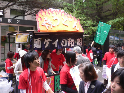 Udon071103_2
