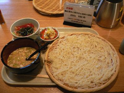 稲庭うどん(中)+ミニ丼@七蔵(新橋)