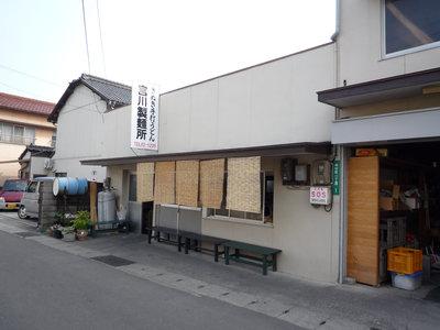 宮川製麺所(善通寺)
