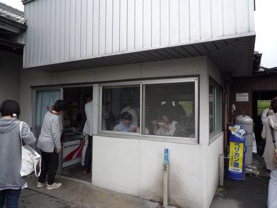 たむら(綾川)