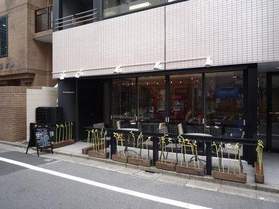 SeaSonerS(渋谷)