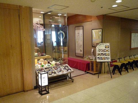 歌行燈 新宿店(新宿)