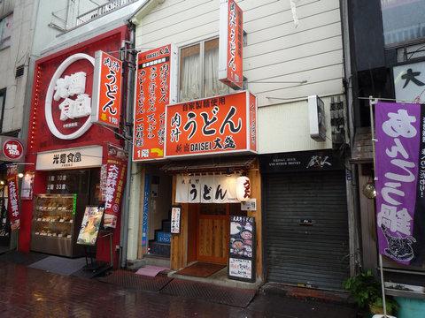 肉汁うどん 大盛(新宿)