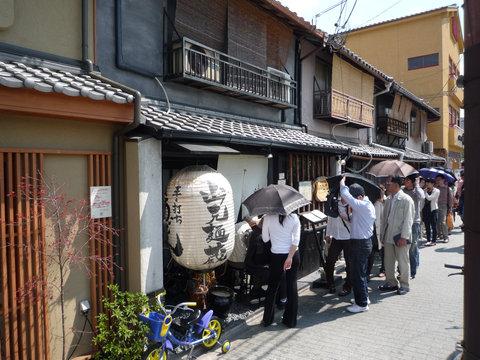 山元麺蔵(東山)