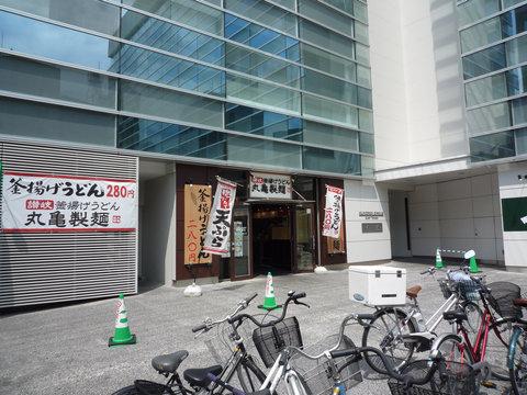 丸亀製麺 大久保店(大久保)