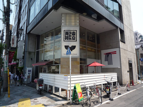 東京うどん 天神(湯島)