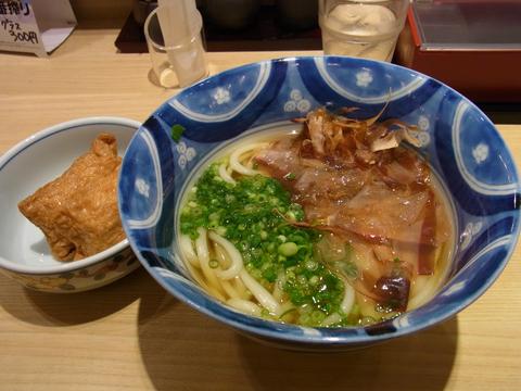 朝食うどんセット@水山(品川ecute south)