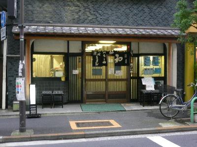 瀬戸内三乃和(麹町)