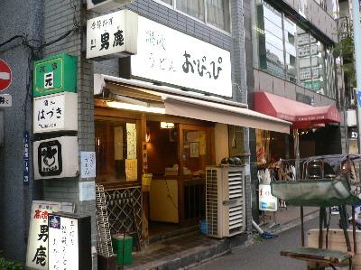 おぴっぴ(虎ノ門)