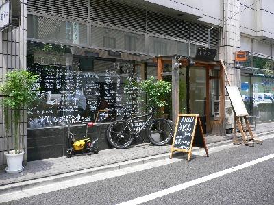 ANZU(神谷町)
