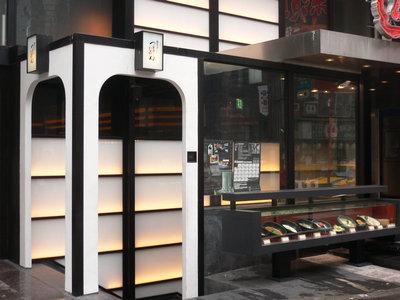 つるとんたん 新宿店(新宿)