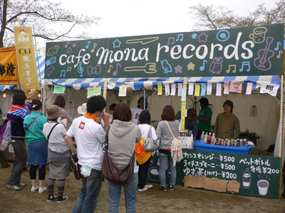 cafe mona records出店
